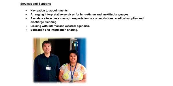 APN Program info